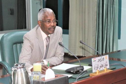 مؤتمر قمّة دولي بفرنسا لدعم إعفاء ديون السودان مايو القادم