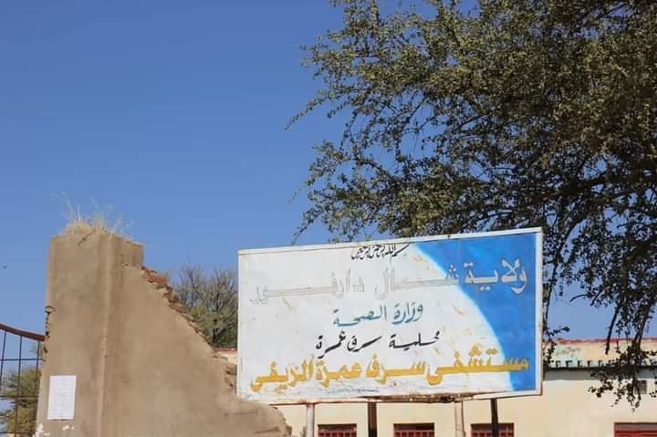 عربي يتفقد الأوضاع بمحلية سرف عمرة