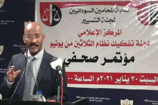 تسييرية نقابة المحامين تستعرض الفساد الاداري والمالي لنقابة العهد البائد