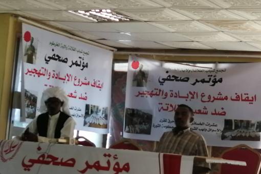 تجمع شباب فلاته بالخرطوم تطالب بالتجقيق فى مجزره منطقتها