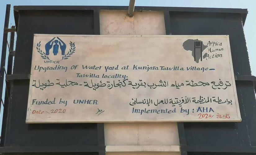 ثلاث محطات مياه من المنظمة الأفريقية للعمل الإنساني لشمال دارفور