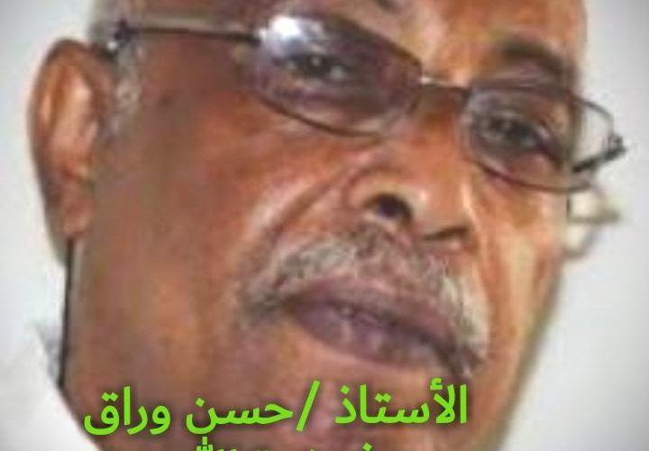 تحالف مزارعي الجزيرة والمناقل ينعي الصحفي حسن وراق