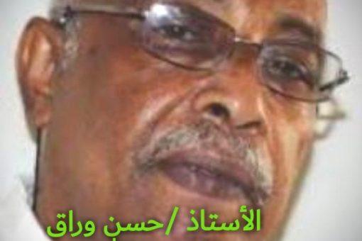 والي الجزيرة ينعى الصحفي حسن وراق