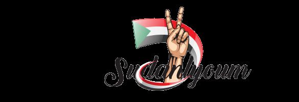 Sudanlyoum