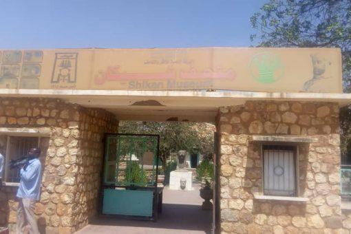 متحف شيكان يستضيف ورشة عمل تطوير البرنامج التعليمى للمتاحف