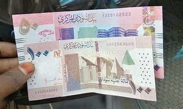 مواطنون يصفون قرار توحيد سعر الصرف بالصائب