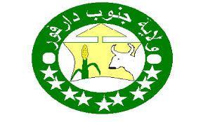 لجنة أمن جنوب دارفور تعلق الدراسة بمرحلتي الأساس والثانوي