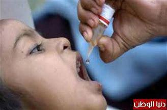 %96نسبة تغطية حملة التطعيم ضد شلل الأطفال بالنيل الأزرق