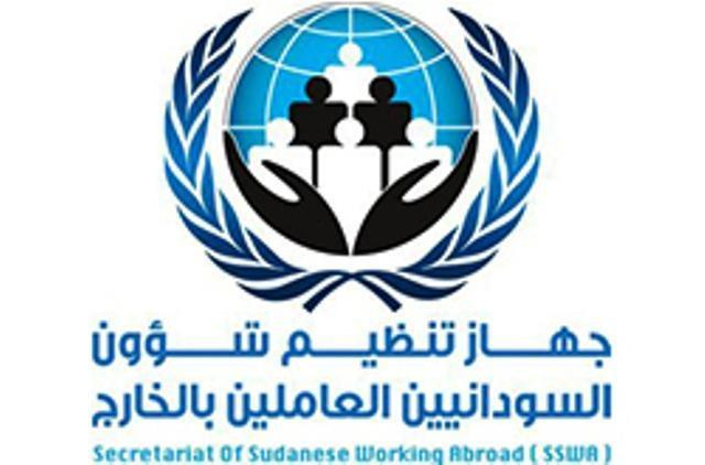 ترتيبات لإعادة (160) مواطن سوداني من دولة ليبيا
