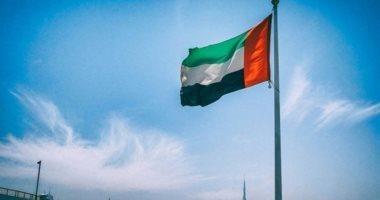 اثيوبيا تكشف عن مخطط لمهاجمة سفارتى الامارات فى اديس والخرطوم