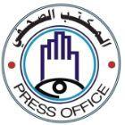 مباحث شرطة ولاية القضارف توقف شبكة تزييف عملة