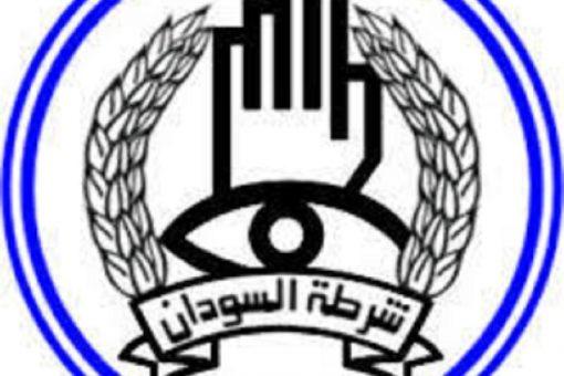 تنسيق بين الجنائية الدولية والداخلية والشرطة لحماية المدنيين في دارفور