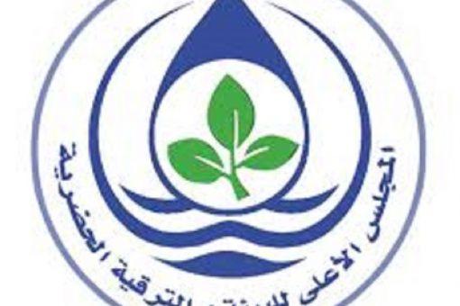 مجلس البيئة يحذر من التعدي على الأراضي الرطبة بولاية الخرطوم