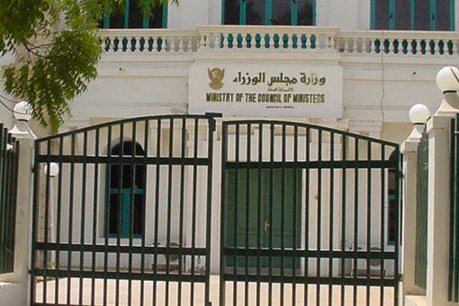 اجتماع مغلق لمجلس الوزرا ء الانتقالى