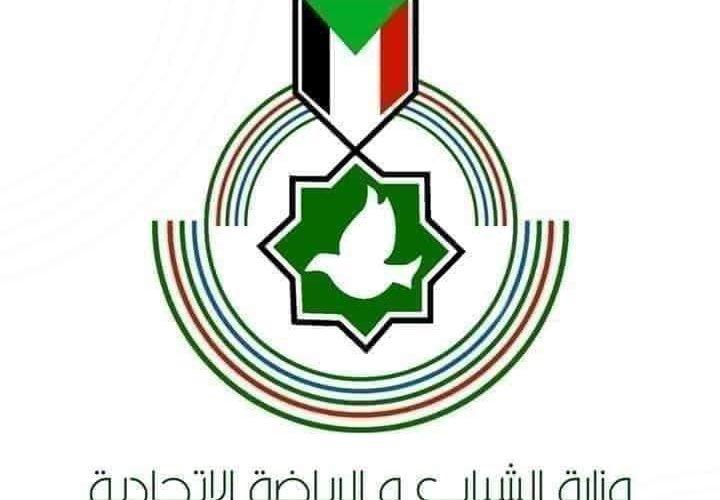 200 ألف دولار للاتحاد السوداني للتايكوندو