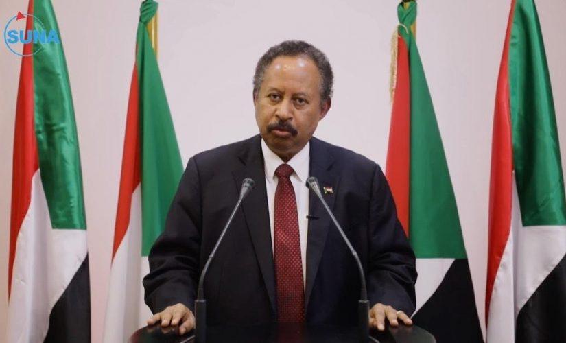 د. حمدوك يُصدر قراراً بإعفاء وزراء الحكومة الانتقالية