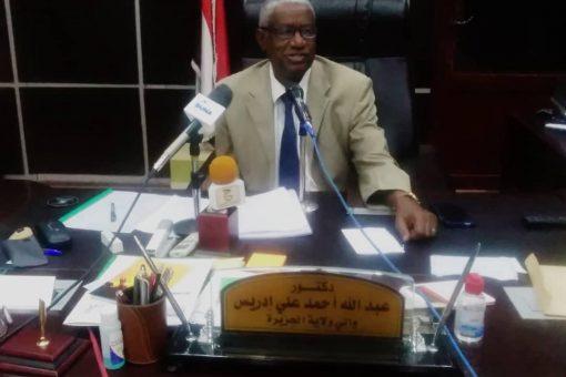 الجزيرة:تكوين لجنة لتقصي الحقائق في أحداث الشرطة والقوات المسلحة