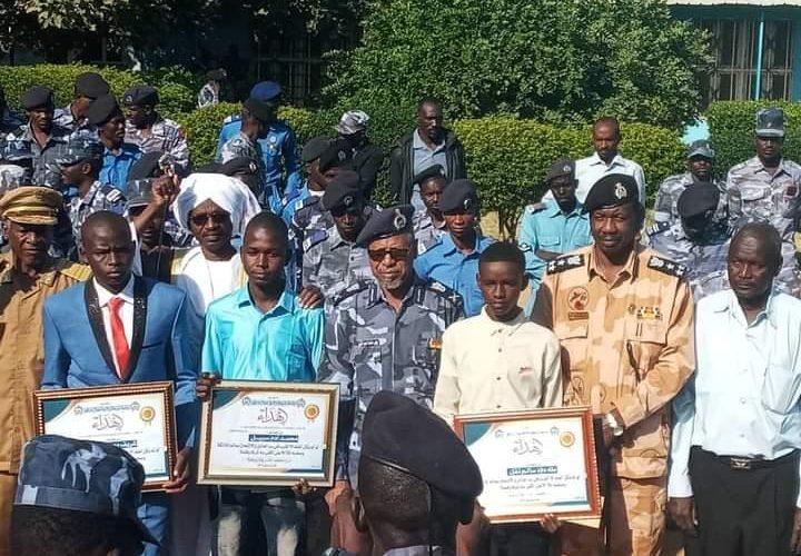شرطة شمال دارفور تكرم أوائل طلاب الشهادة السودانية بالولاية