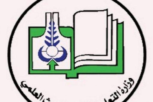 توصية لحمدوك باختيار وزير التعليم العالي للمرحلة القادمة