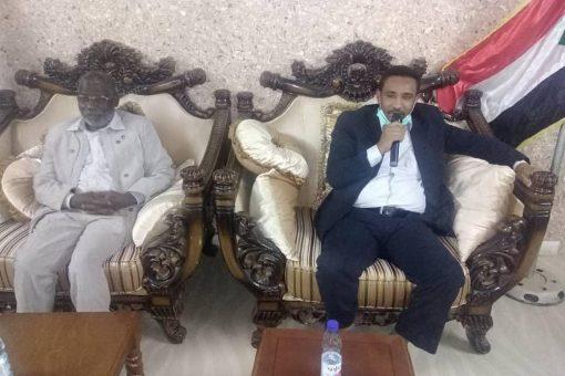 إنشاء مكتب خاص للمفوضية القومية للحدود بولاية النيل الأبيض