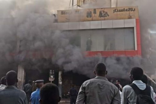Fire Breaks out at Nivasha Trade Complexes at Khartoum Downtown