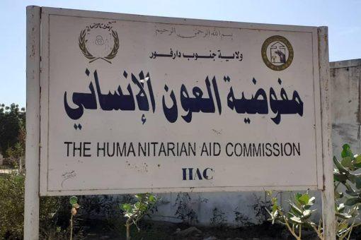 مفوضية العون الإنساني بجنوب دارفور تجري تقييما للأوضاع الإنسانية