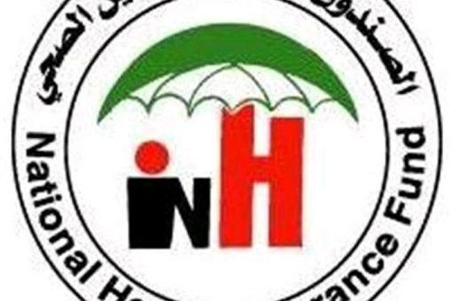 بحث ترقية الخدمات الطبية لمنسوبي الشرطة بولايةالنيل الأبيض