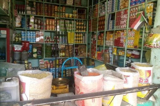 إرتفاع كبير في أسعار السلع والمواد الإستهلاكية بسوق كوستي.