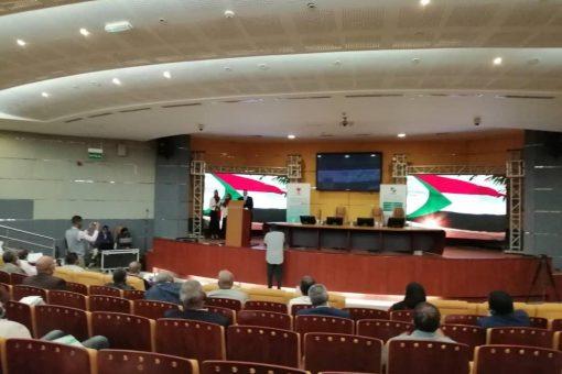 وزير الطاقة يؤكد دعم وزارته للشركات العاملة فى الطاقات المتجددة