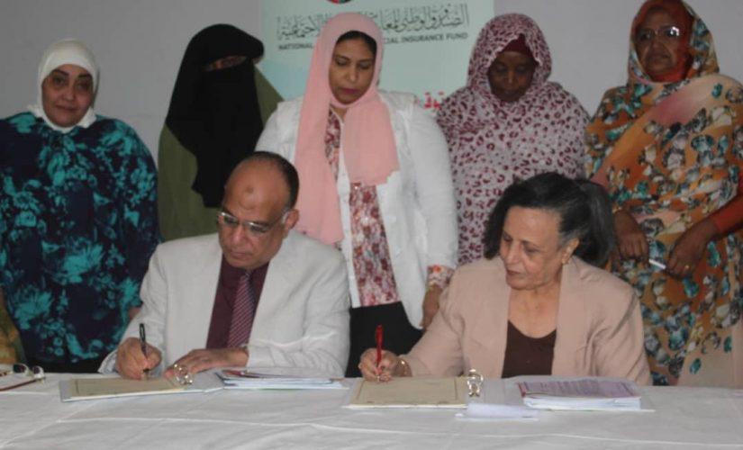 إتفاقية تبادلية بين صندوق المعاشات والتأمينات السوداني ومثيله المصري