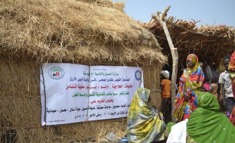 مخيمات علاجية للعائدين والنازحين بولاية النيل الازرق