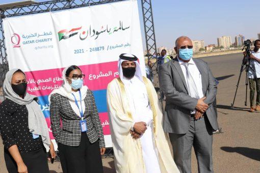 وصول مساعدات طبية من قطر للسودان