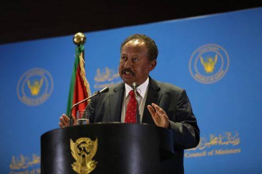 حمدوك يشيد بأعضاء الحكومة السابقة وانجازاتها