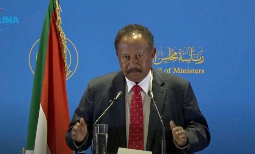 أ علان الحكومة الانتقالية الجديدة من ٢٥ وزيرا
