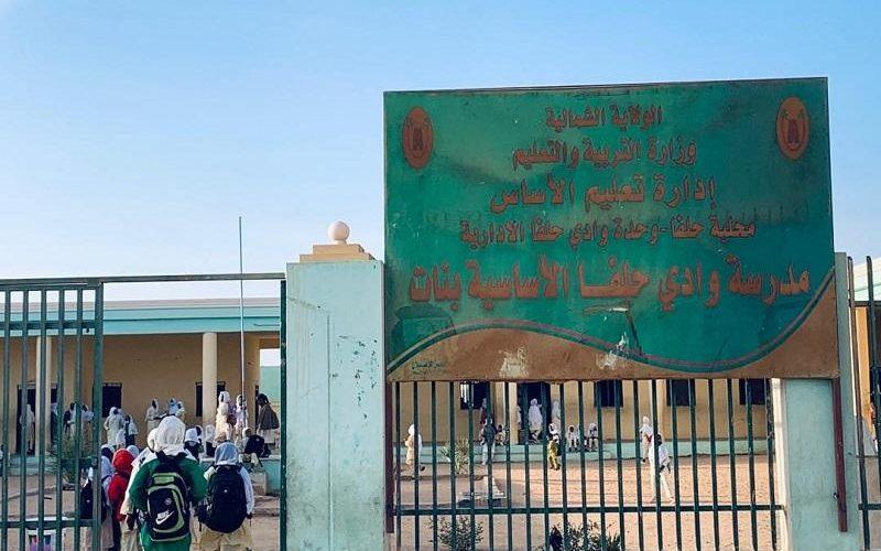 محلية حلفا تحقق شعار مجانية التعليم