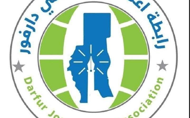 رابطة إعلاميي وصحفيي دارفور تتأسف أحداث التخريب بالضعين