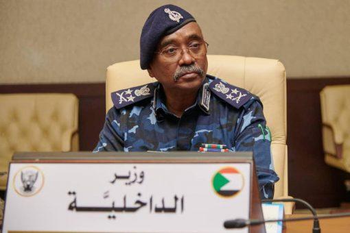 وزير الداخلية يلتقي رئيس يونتامس ويؤكد جاهزية الشرطة للقيام بمهامها
