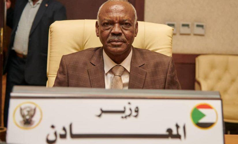 وزير المعادن يتسلم مهام منصبه