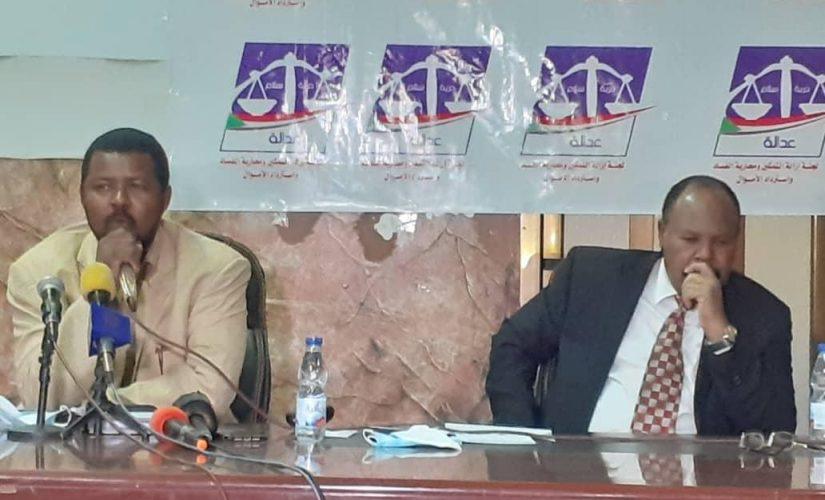 مركزية الحرية والتغيير تقف على التدابير الأمنية والاقتصادية بجنوب دارفور