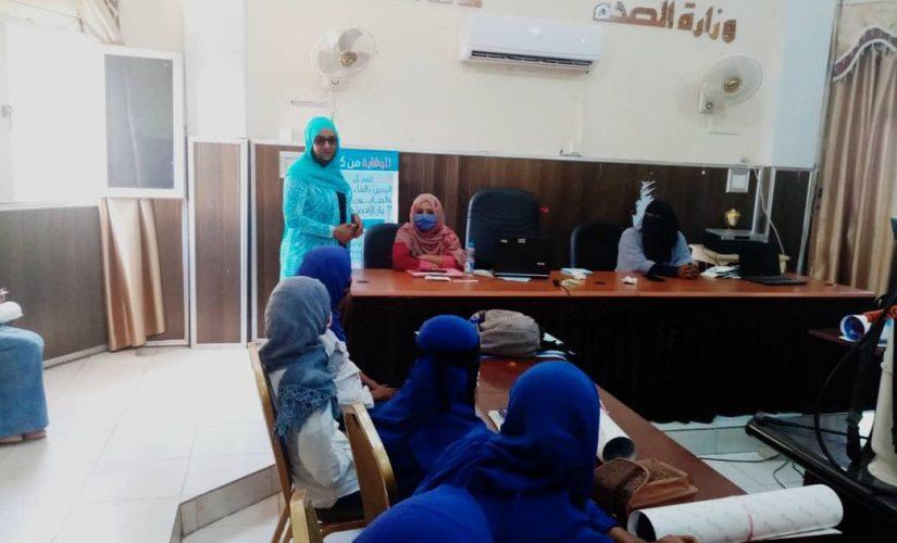 تدريب طلاب كلية مدني للعلوم الطبية للمساهمة في التوعية الصحية