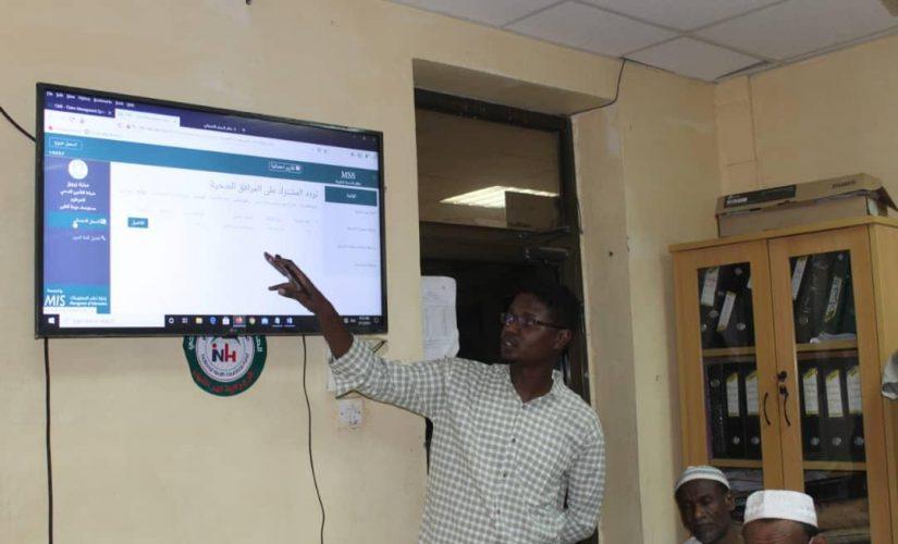 التأمين الصحي بنهر النيل يدرب كوادره على برنامج السجل الإحصائي