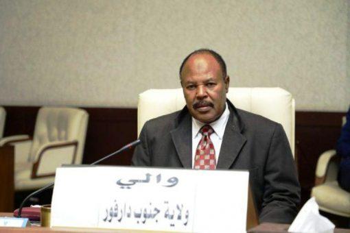 جنوب دارفور: توجيهات بتسهيل إجراءات السجل المدني للنازحين