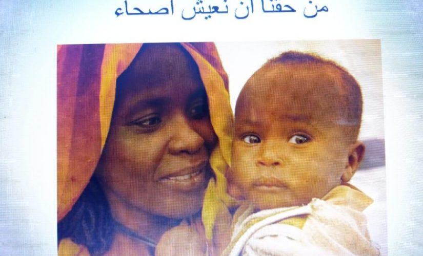 تنفيذ برنامج المعالجة المجتمعية لسوء التغذية بولاية الجزيرة