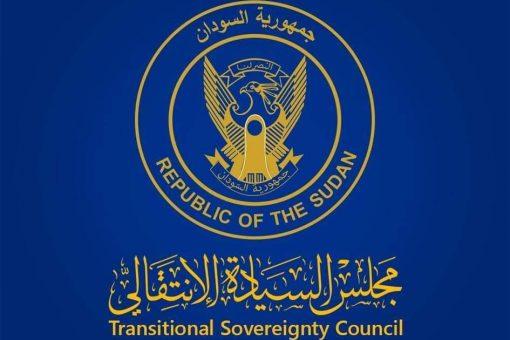 اجتماع البرهان واعضاء لجنة تفكيك نظام الثلاثين من يونيو