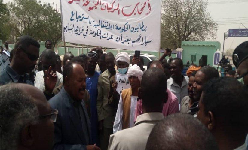 مواطنون بجنوب دارفور يطالبون باسترداد مركبات صادرها النظام البائد