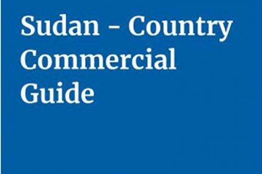 إضافة دليل للتجارة والإستثمار في السودان بصفحة وزارة التجارة الأمريكية