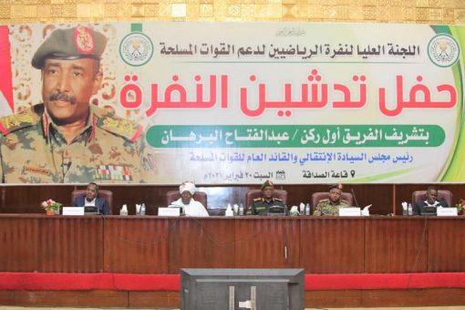 ياسر العطا يشيد بنفرة الرياضيين لدعم وإسناد القوات المسلحة