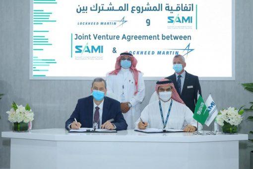 """السعودية توقع اتفاقية مع """"لوكهيد مارتن"""" الأمريكية"""