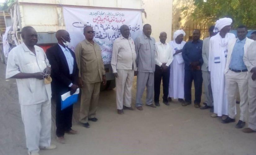 وزارة التربية بشمال دارفور تدشن نفرة شعبية لدعم التعليم بكلمينَدو