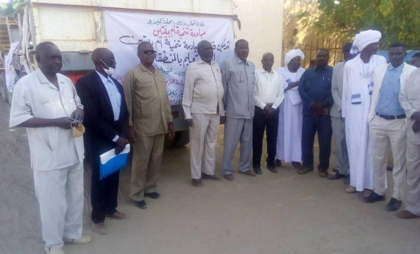 تربية شمال دارفور تدشن نفرة دعم التعليم بكلمينَدو